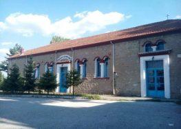 Πρόγραμμα ακολουθιών στον πανηγυρίζοντα Ιερό Ναό Αγίου Γεωργίου Φλώρινας