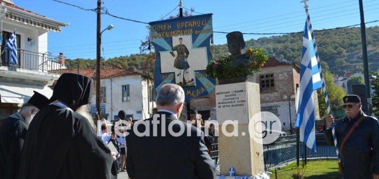 Πρόγραμμα εορτασμού της 108ης επετείου των ελευθεριών της κοινότητας Βεύης του δήμου Φλώρινας