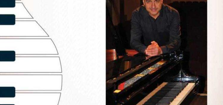 Εντυπωσίασε το ρεσιτάλ πιάνου του Χρήστου Λενούτσου