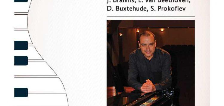 Ρεσιτάλ πιάνου του Χρήστου Λενούτσου