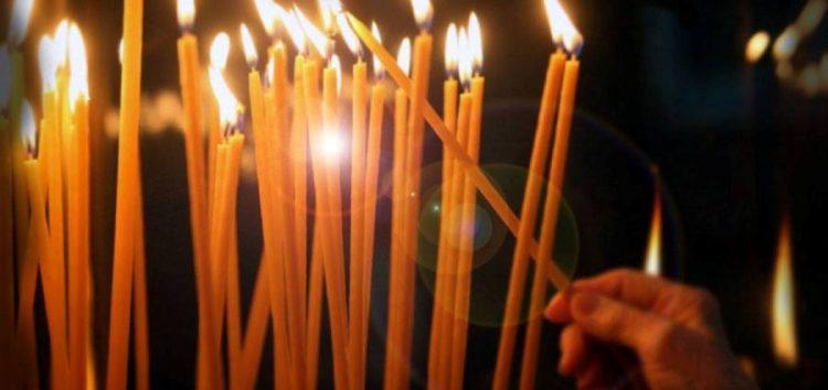 Ανοιχτή εκδήλωση από το Σύλλογο Φίλων Αγίου Όρους και Ιερών Μονών «Ο Άγιος Παΐσιος»