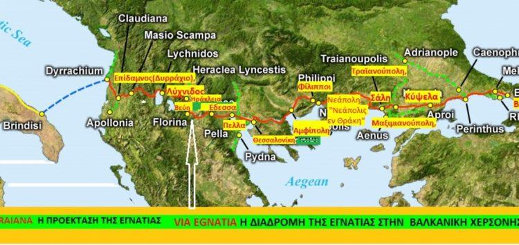 Η διαδρομή της αρχαίας Εγνατίας Οδού και η ιστορία της (video)