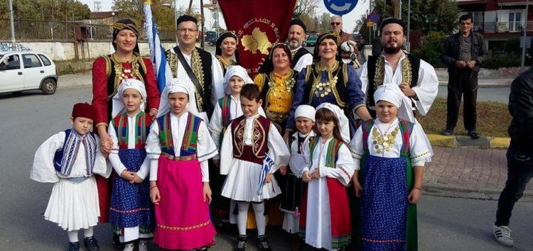 Ο Σύλλογος Θεσσαλών στις εκδηλώσεις της 104ης επετείου των ελευθερίων της Φλώρινας