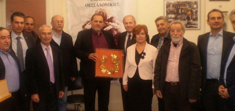 Συνεργασία των Ομοσπονδιών Επαγγελματιών Βιοτεχνών Εμπόρων Φλώρινας και Θεσσαλονίκης