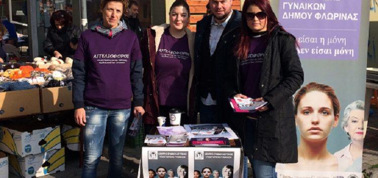 Αγγελιοφόροι του μηνύματος για την εξάλειψη της βίας κατά των γυναικών σε δράση