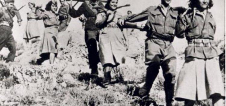 Πρόγραμμα εορτασμού της Εθνικής Αντίστασης