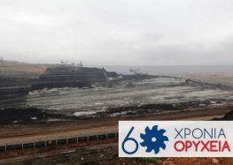 Η ΔΕH τιμά τα 60 χρόνια των Ορυχείων της Δυτικής Μακεδονίας