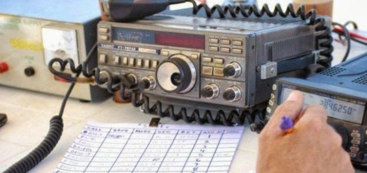 Προκήρυξη εξετάσεων για την απόκτηση πτυχίου ραδιοερασιτέχνη κατηγορίας 1 και εισαγωγικού επιπέδου, Β' Περιόδου 2016