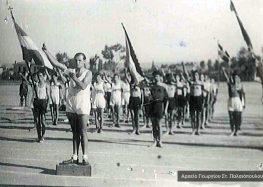 Οι Α' Παμφλωρίνιοι αθλητικοί αγώνες τα «Ηράκλεια», το 1948
