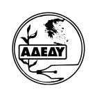 Πρόσκληση της ΑΔΕΔΥ Φλώρινας για την 46η αγωνιστική επέτειο της εξέγερσης του Πολυτεχνείου