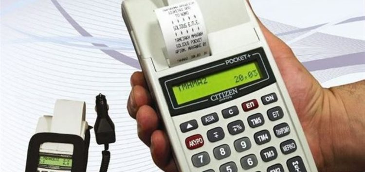P.O.S. για εξοφλήσεις λογαριασμών Δ.Ε.Υ.Α.Φ. με κάρτα