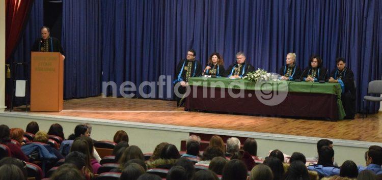 Κεντρική τελετή υποδοχής πρωτοετών φοιτητών του Πανεπιστημίου Δυτικής Μακεδονίας στη Φλώρινα (video, pics)