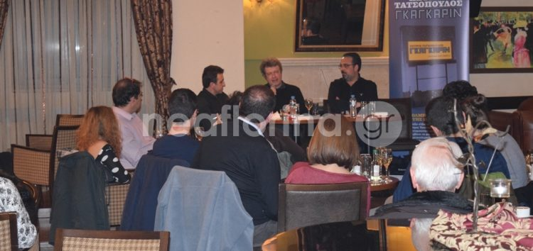 Ο Πέτρος Τατσόπουλος παρουσίασε στη Φλώρινα το νέο του βιβλίο «Γκαγκάριν» (video, pics)