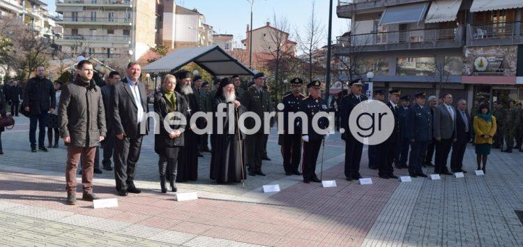 Η Ημέρα των Ενόπλων Δυνάμεων στη Φλώρινα (video, pics)
