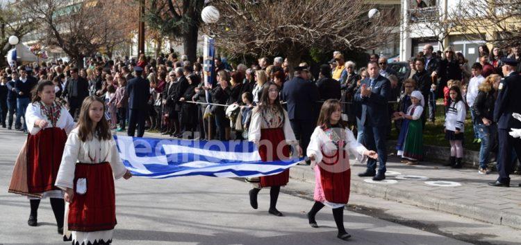 Όλη η παρέλαση για τον εορτασμό των ελευθερίων της Φλώρινας (video)