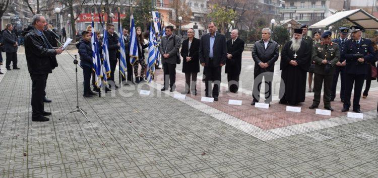 Ο εορτασμός της Εθνικής Αντίστασης στη Φλώρινα (video, pics)