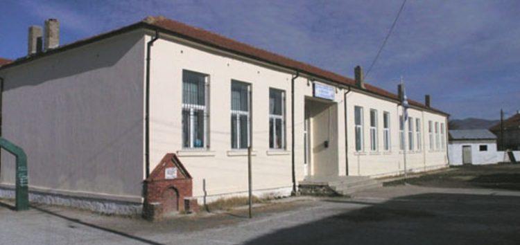 Ευχαριστήρια επιστολή του δημοτικού σχολείου Νεοχωρακίου