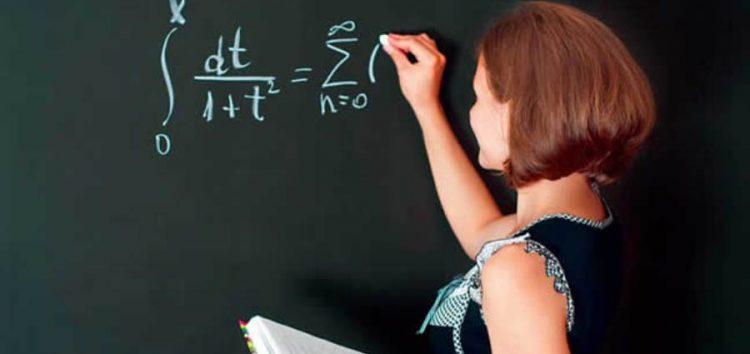 Ξεκίνησε η υποβολή αιτήσεων για τις προσλήψεις εκπαιδευτικών
