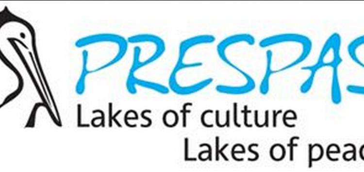 Παρουσίαση των αποτελεσμάτων του έργου «New Prespas Festival»