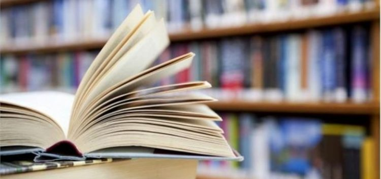Παρουσίαση του βιβλίου «Στον αστερισμό της παράνοιας» του Στέργιου Α. Σαββίδη