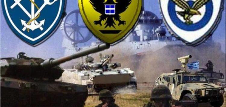 Πρόγραμμα εορτασμού της ημέρας των ενόπλων δυνάμεων – απόστρατου/βετεράνου