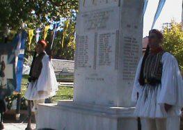 Εορτασμός της 106ης επετείου των Ελευθερίων της Κέλλης