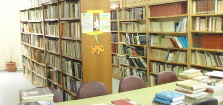 Ευχαριστήρια της Δημόσιας Κεντρικής Βιβλιοθήκης Φλώρινας