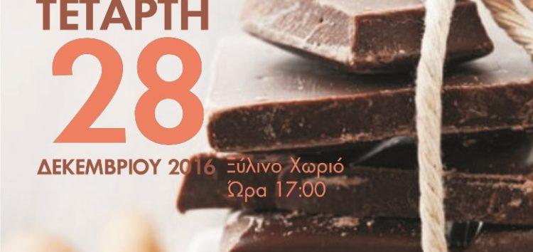 Γιορτή σοκολάτας στο Ξύλινο Χωριό