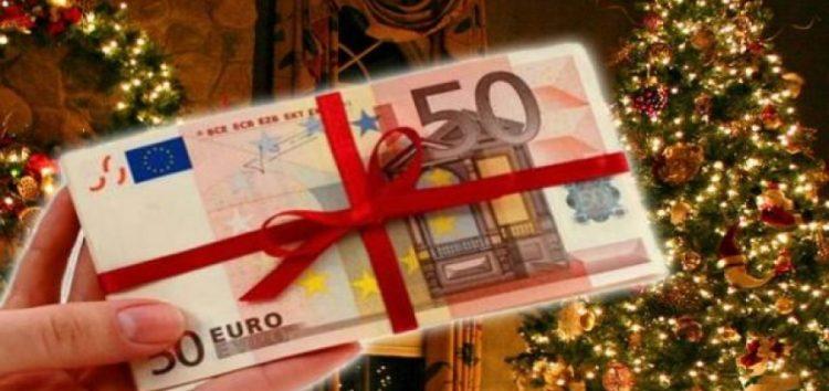 Προπληρωμή επιδομάτων ανεργίας και δώρων λόγω εορτών Χριστουγέννων και Νέου Έτους