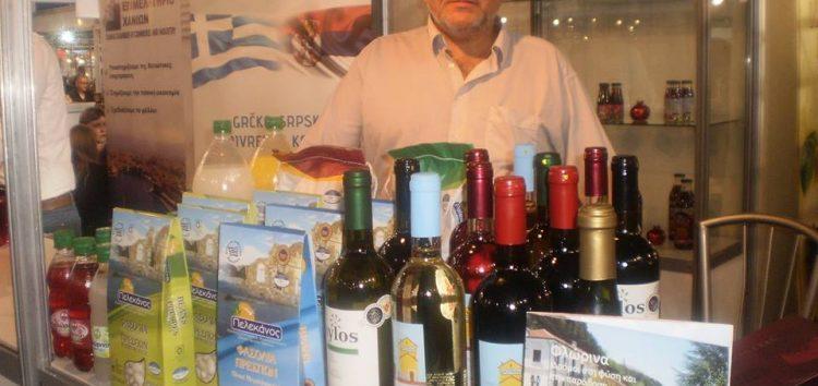Το Επιμελητήριο Φλώρινας σε έκθεση τροφίμων και ποτών στο Βελιγράδι
