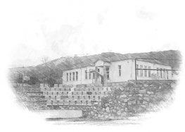 Αγιασμός του 5ου δημοτικού σχολείου Φλώρινας