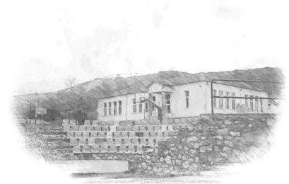 Ευχαριστήριο του 5ου δημοτικού σχολείου Φλώρινας «Θεόδωρος Κάστανος»