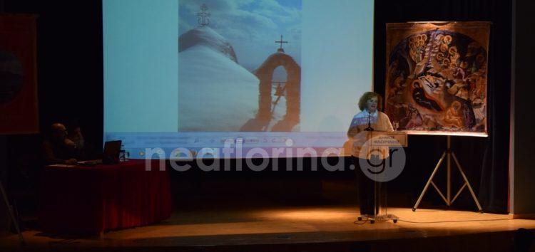 Χαιρετισμός Όλγας Μούσιου Μυλωνά στην εκδήλωση «Δεύτε ίδωμεν Πιστοί, εικονογραφικές προσεγγίσεις στο Μυστήριο των Χριστουγέννων»