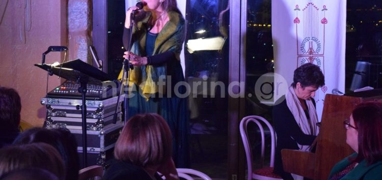 «Η γυναίκα στο ελληνικό τραγούδι» με Γιαννάτου – Καρλαύτη (pics)