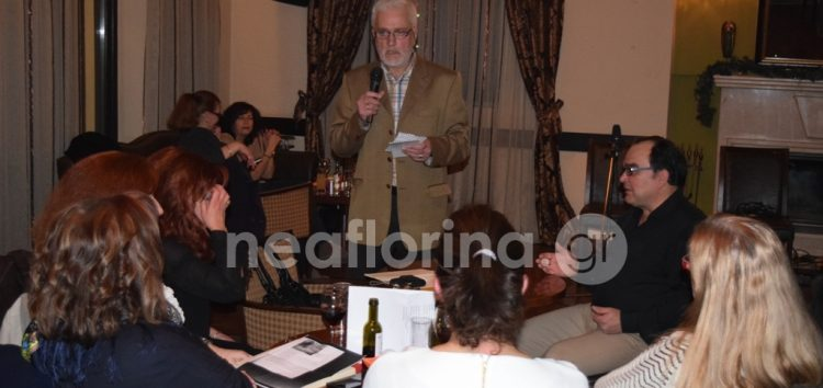 Ποιητική βραδιά στη Φλώρινα (video, pics)