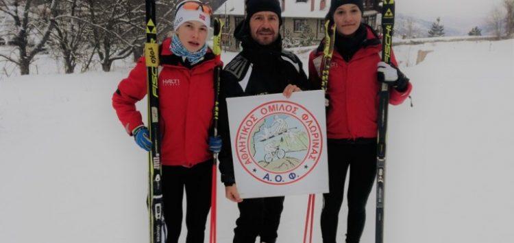 Σε διεθνείς αγώνες σκι στη Σλοβενία οι αθλήτριες Μαυρουδή και Βέλλιου