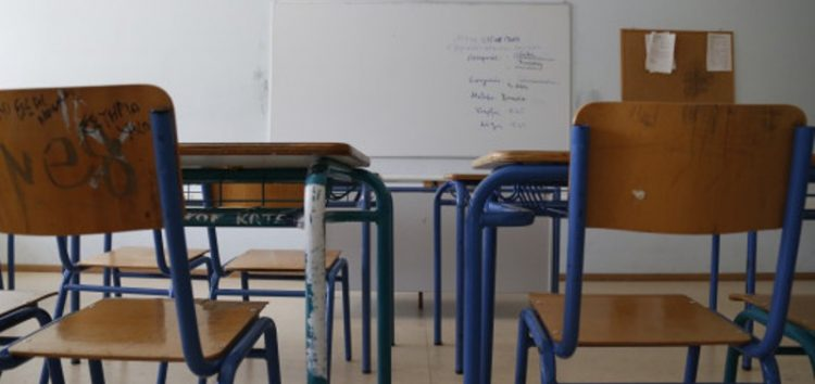 Υπουργείο Παιδείας: Προσλήψεις 403 αναπληρωτών, όλα τα ονόματα