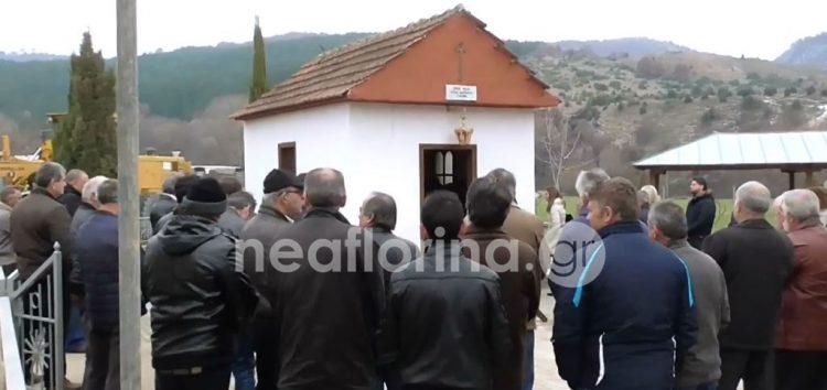 Εορτασμός της Αγίας Βαρβάρας στο λιγνιτωρυχείο Αχλάδας (video)