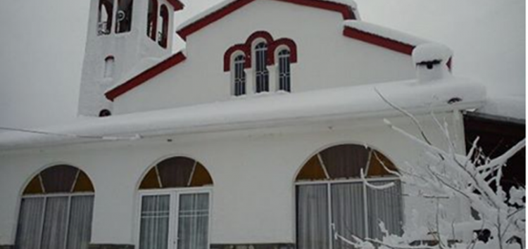 Πανηγυρίζει ο Ιερός Ναός Αγίου Σπυρίδωνος Αχλάδας