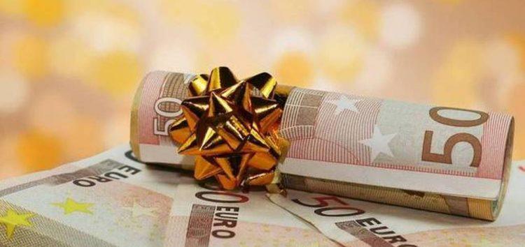 Πως να υπολογίσετε το Δώρο Χριστουγέννων