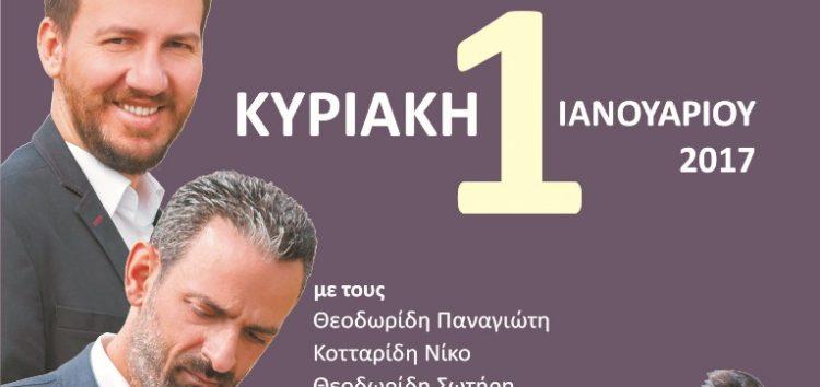 Πρωτοχρονιάτικος χορός από την Εύξεινο Λέσχη Φλώρινας