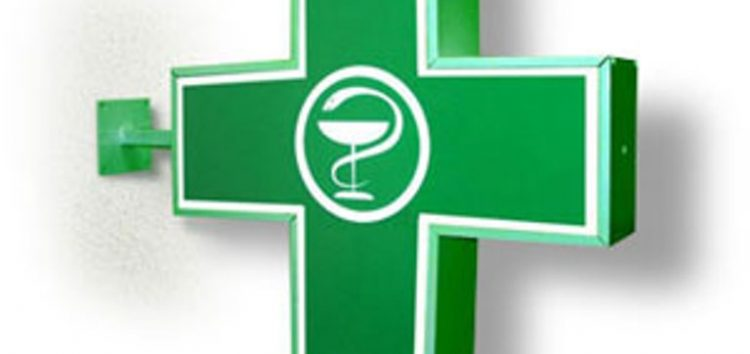 Συστάσεις του Φαρμακευτικού Συλλόγου Φλώρινας προς τα μέλη του