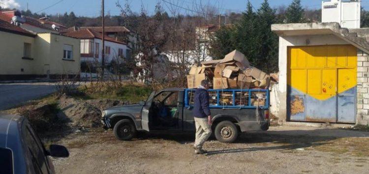 Ο δήμος Αμυνταίου συγχαίρει την Εύξεινο Λέσχη Φιλώτα