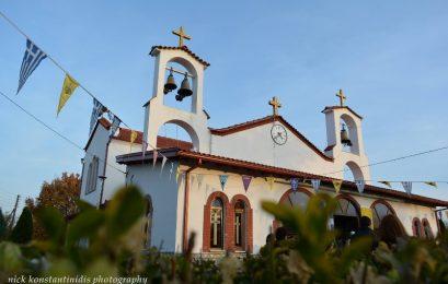 Αγρυπνία στον Ιερό Ναό Αγίου Νικολάου Άνω Καλλινίκης