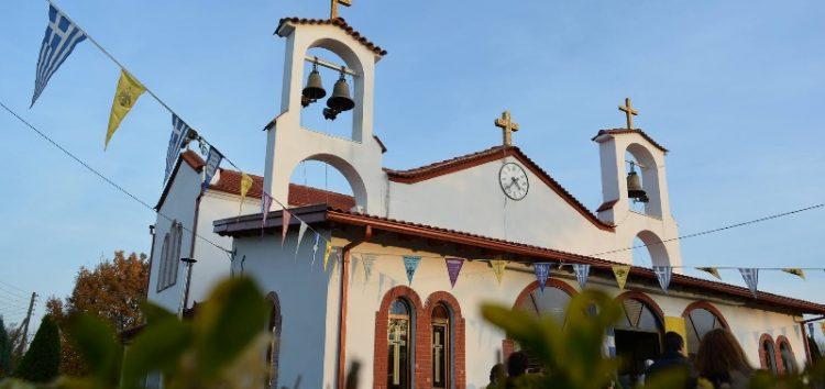 Εορτάζει και πανηγυρίζει ο Ιερός Ναός Αγίου Νικολάου Άνω Καλλινίκης