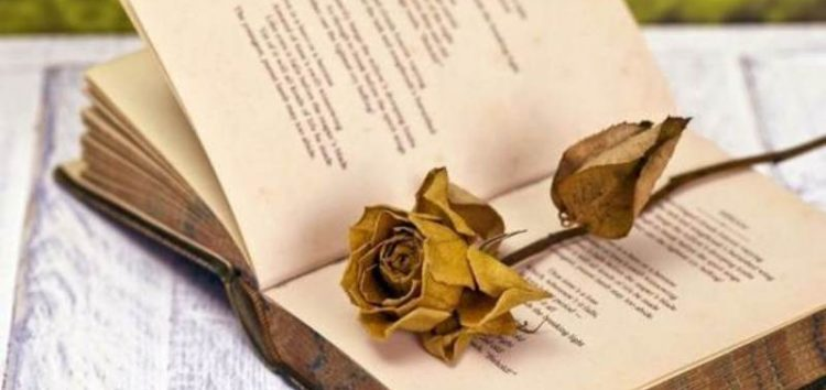 Πρόσκληση σε βραδιά ποίησης