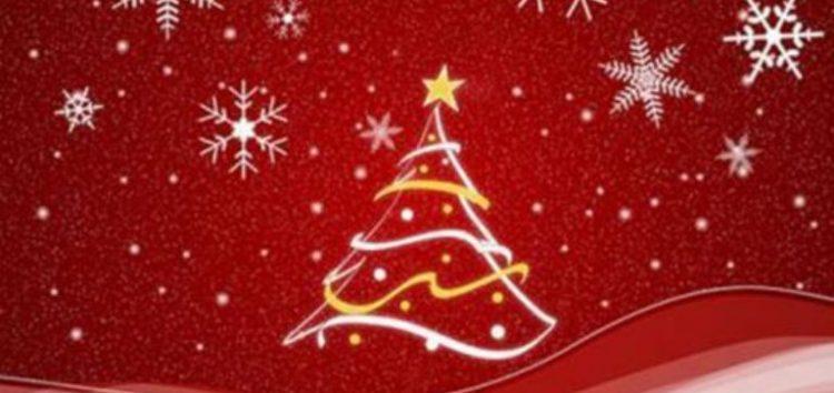 Χριστουγεννιάτικη γιορτή στο ΚΕΦΙΑΠ Φλώρινας