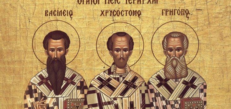 Εκκλησιασμός για την εορτή των Τριών Ιεραρχών