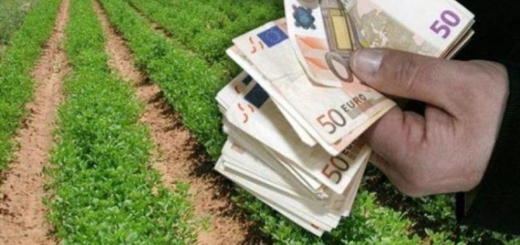 Ενημέρωση από τον Αγροτικό Συνεταιρισμό Φλώρινας για την επιστροφή ΦΠΑ στους παραγωγούς ειδικού καθεστώτος