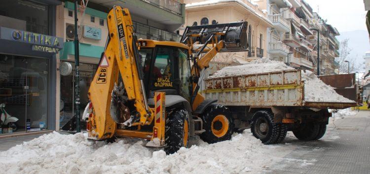 Ανακοίνωση του δήμου Φλώρινας για τον καθαρισμό των οδών Νικολάου Χάσου και Καστρισιανάκη